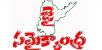 Who is the samaikyandhra hero