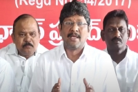 Ap employees unions demand postponement of panchayat