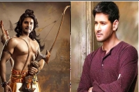 Fan made digital art showing mahesh babu as lord ram goes viral