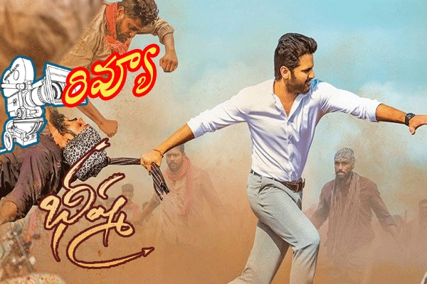 Get information about Bheeshma Telugu Movie Review, Nithiin Bheeshma Movie Review, Bheeshma Movie Review and Rating, Bheeshma Review, Bheeshma Videos, Trailers and Story and many more on Teluguwishesh.com