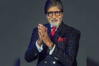 Celebrities responce on amitabh bachchan dadasaheb phalke award