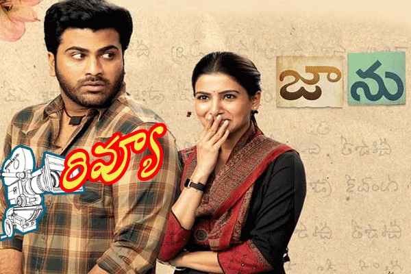 Get information about Jaanu Telugu Movie Review, Sharwanand Jaanu Movie Review, Jaanu Movie Review and Rating, Jaanu Review, Jaanu Videos, Trailers and Story and many more on Teluguwishesh.com