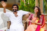 Rana daggubati gets engaged to miheeka bajaj at ramanaidu studios