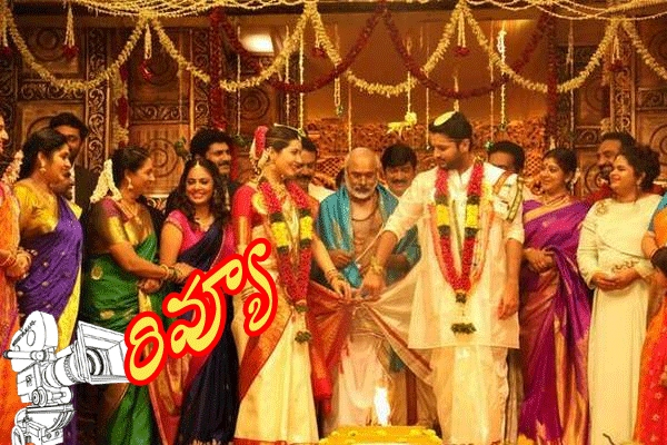 The director Satish Vegesna's newest outing, though seemingly similar like Shatamanam Bhavati, feels more like a 140-minute wedding video with a lot of sermonising, glorifying the village life.