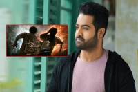 Jr ntr official statement says makers of rrr have tried alot for glimpse