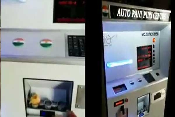 Covid 19 innovation pani puri automatic vending machine becomes a rage on social media
