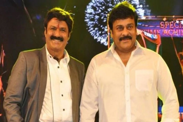 Brotherhood in tollywood chiranjeevi hails balakrishna s contribution for the cause